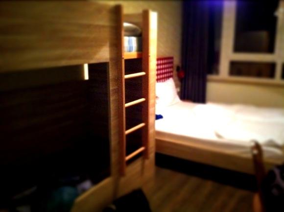 SEOkomm Hotel Meiniger Salzburg